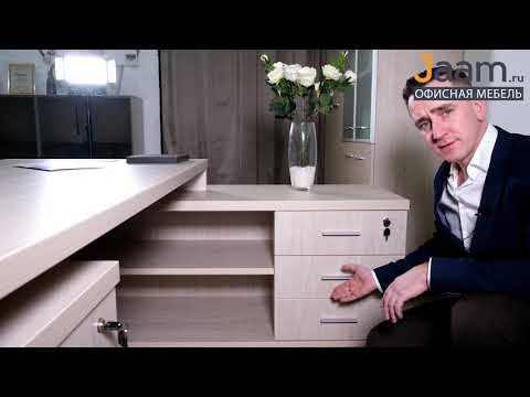 SENTIDA LUX кабинет руководителя полный обзор
