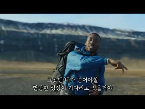 EVERYBODY DIES, BUT NOT EVERYBODY LIVES (Prince ea) for Korean