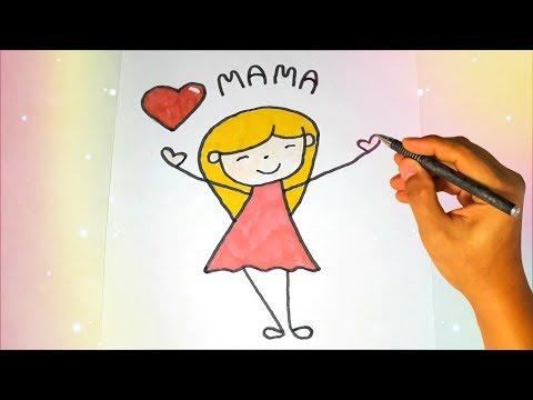 Как нарисовать маму? Лёгкие рисунки для детей