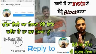 Reply To karan aujla Dont worry song by pappu deol