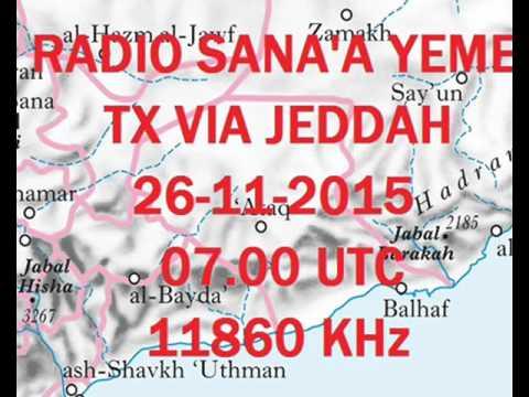 RADIO SANA'A YEMEN 11860 KHz