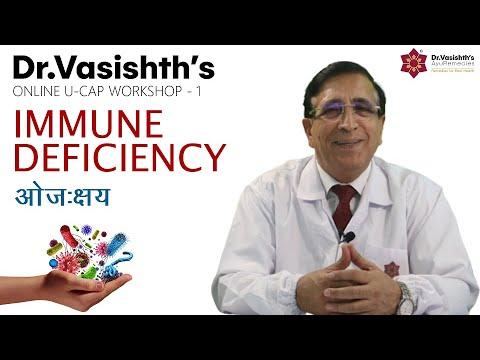 Dr.Vasishth's - UCAP Online Workshop-1: Immune Deficiency