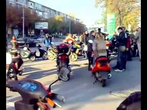 СКУТЕР-ДРИФТ НА ДОНУ!)))))))) - YouTube