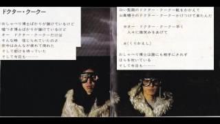休みの国の2thアルバム『FYFAN』の5曲目です。谷野均さんの作詞で作...