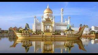 Удивительные факты о Брунее #ТОП20