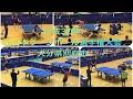 【最終日の熱き闘い】平成30年度全日本ラージボール卓球選手権大会in別府