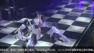 4/10リリース決定!東京女子流 初の日本武道館公演Blu-ray Disc / DVD ...