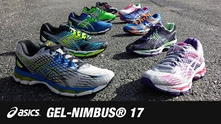 Running Shoe Preview: Asics Gel-Nimbus 17