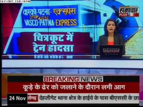 Live News Today: Humara Uttar Pradesh latest Breaking News in Hindi | 24 Nov