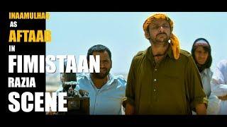 INAAMULHAQ | in FILMISTAAN | RAZIA SCENE