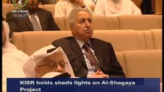 kuwait institute for scientific research sheds light on al shagaya project