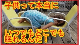 面白い 動画 6秒で笑える 子供 面白映像集 https://youtu.be/hJZyBN4gqD...