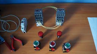 видео Схема реверса трехфазного двигателя