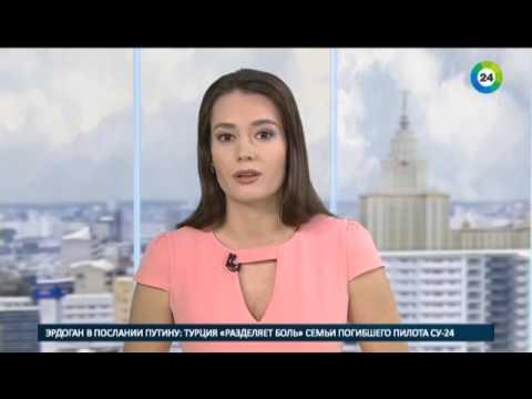 Северодвинск новости 1 июня 2017