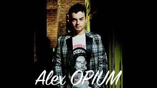 Alex Opium Просто подари