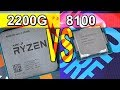 New AMD APU beats i3 CPU! -- AMD Ryzen 3 2200G vs Intel i3-8100