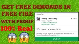 FREE FIRE !!/GET FREE Dimonds in freefire latest trick 2018