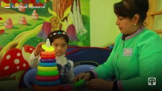 Как в Канибадаме помогают детям с инвалидностью из малоимущих семей?