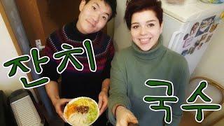 Готовим с мужем корейское блюд…