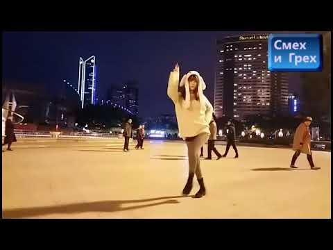 Китайская девчонка танцует под русскую музыку .
