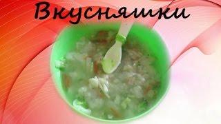 рыбный суп , #суп с овощами, суп детский с овощами, суп с #рыбой