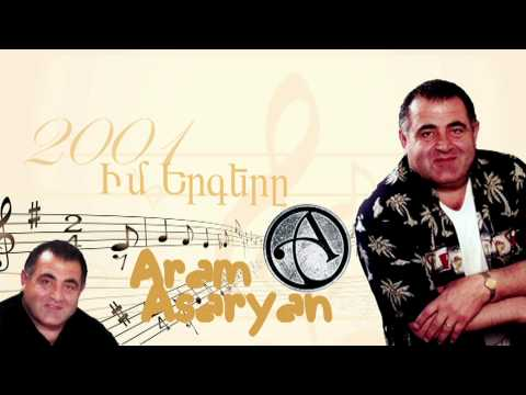 Aram Asatryan (Արամ Ասատրյան) - Du Trar