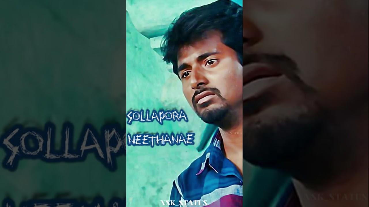 #whatsappstatus Tamil love failure whatsapp status - YouTube