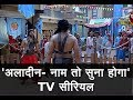 Aladdin - अलादीन - Ep 45 - Coming Up Next | Watch Full Latest Episode Here!