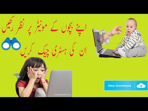 How to monitor your child or girlfriend mobile phone easily from YouTube · Duration:  3 minutes 16 seconds