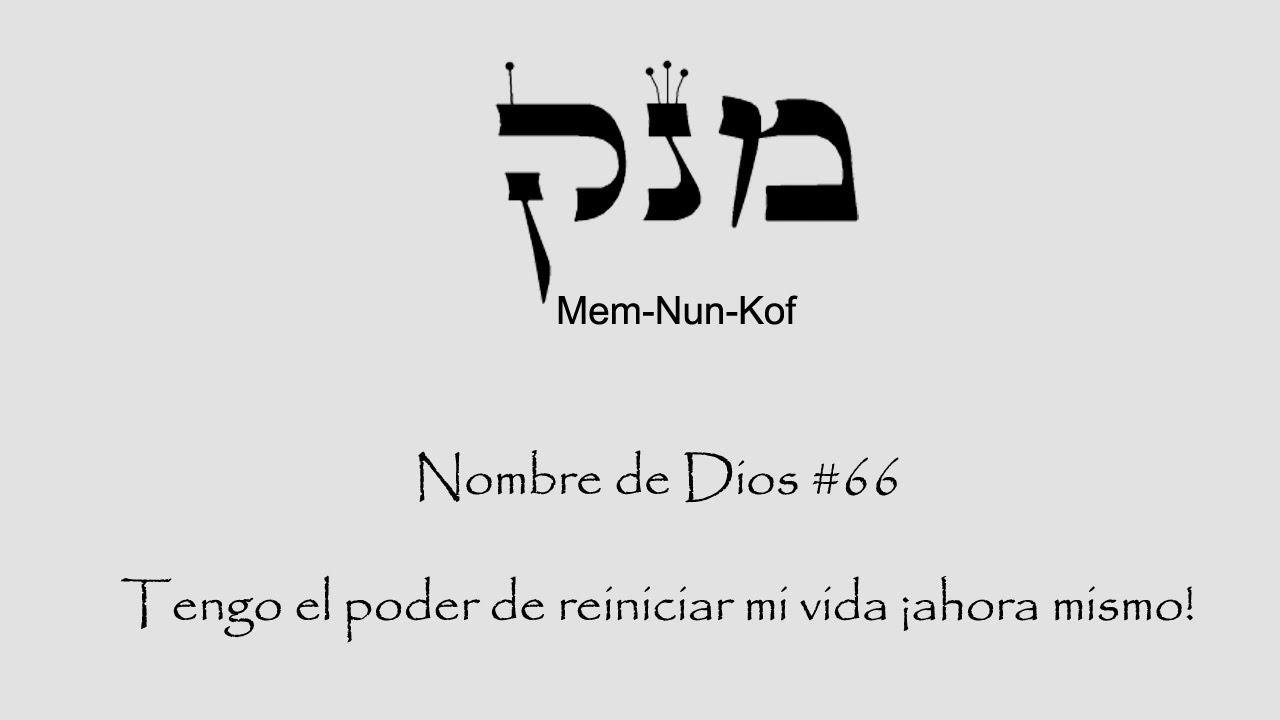 Nombre de Dios #66 (Tengo el poder de reiniciar mi vida ¡ahora mismo!