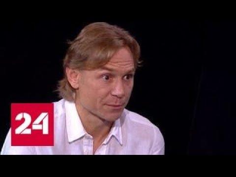 Футбол России. Валерий Карпин