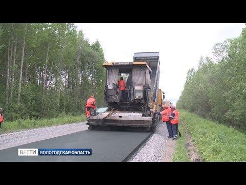 Дорогу Воскресенское-Иванов Бор-Кириллов отремонтируют за три года
