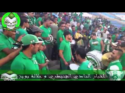 la banda verde (HELALA BOYS) matche mas vs kac
