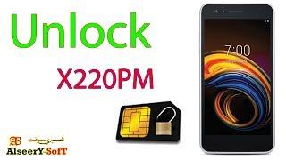 Sp320 Unlock