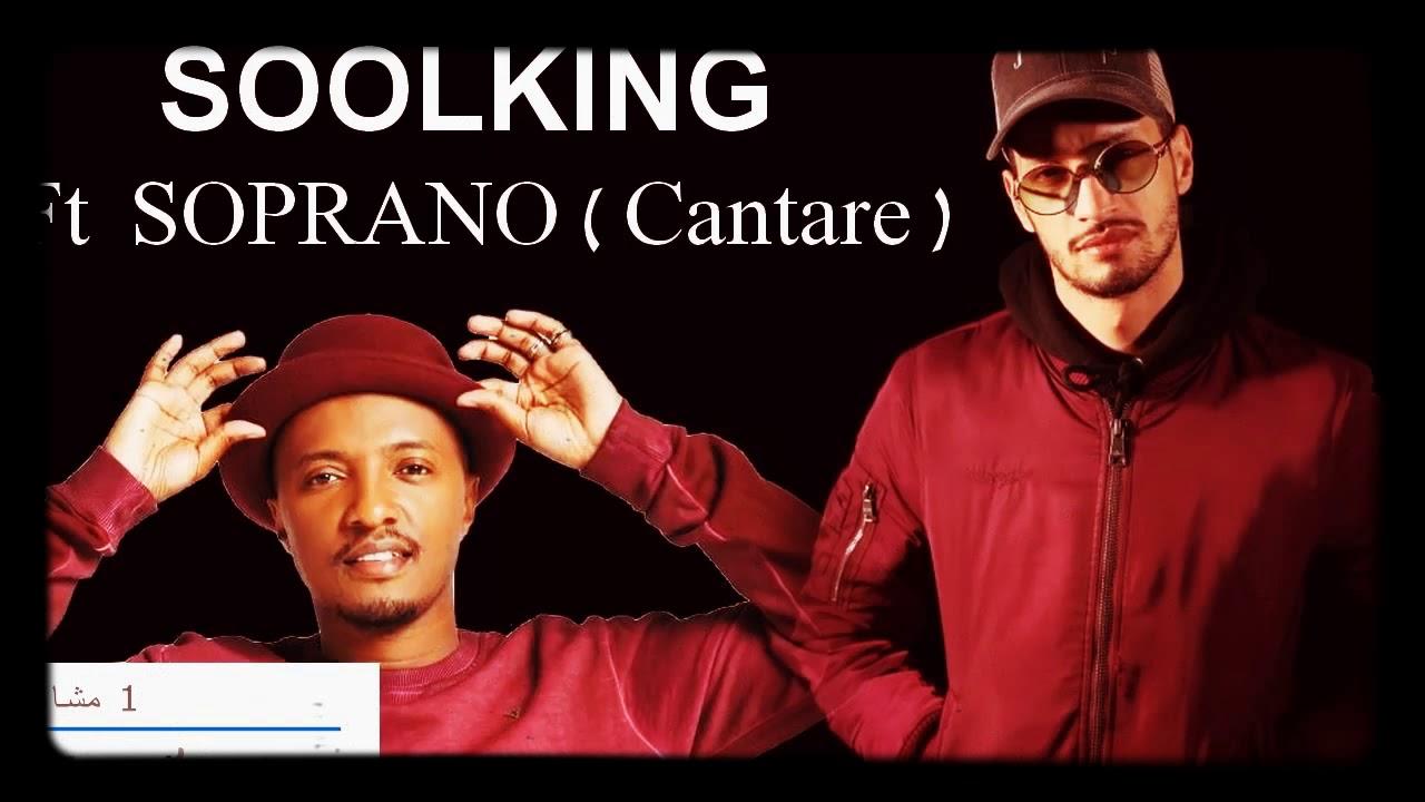 Soolking ft soprano (cantare)