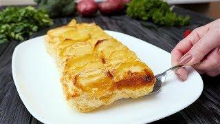Гратен с курицей - Рецепты от Со Вкусом