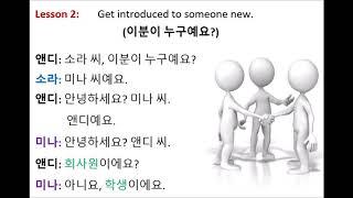 Basic Korean   Lesson 2
