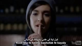 "Christina Grimmie Tribute Set To Arabic Version of ""My Heart Will Go On"" (فيفيان بشاره - ارجع تاني)"