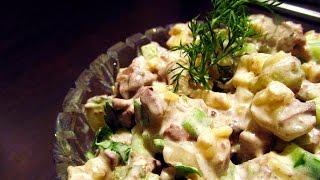 Салат с куриной печенью, или как приготовить  вкусный салат с печёнкой