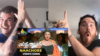 Nachore Nachore Song REACTION!! | Jr NTR | Yamadonga