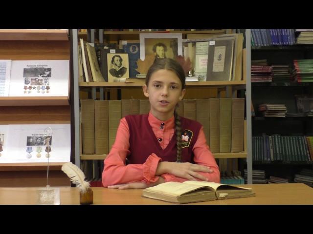 Изображение предпросмотра прочтения – ПолинаШмалей читает произведение «Юному поэту (Юноша бледный со взором горящим…)» В.Я.Брюсова