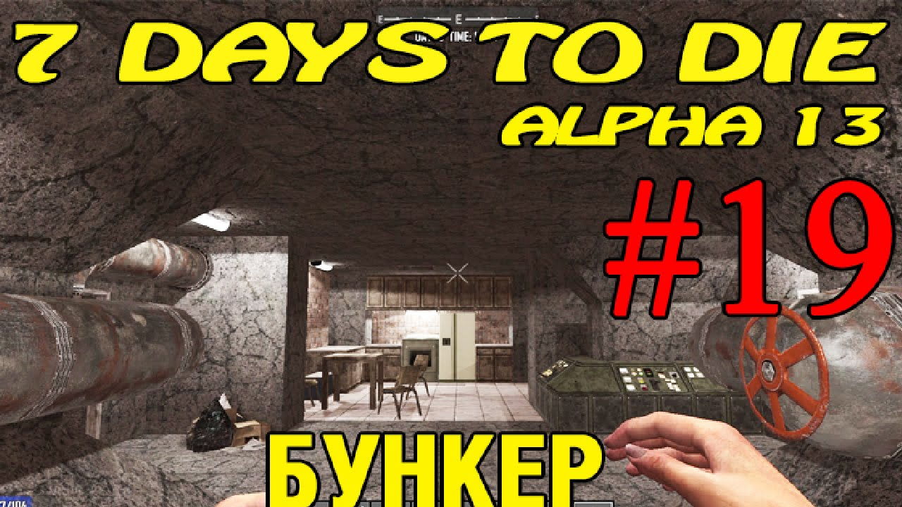7 days to die 19 16 youtube