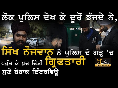 Sikh youth Amritpal singh surrendered at the police headquarters Chandigarh | Idols broken issue