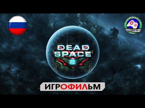 проект м 2014 Hd фильм про космос фантастика
