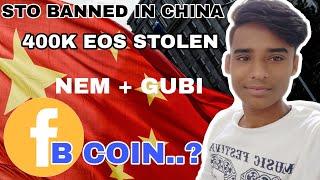 Facebook Coin..! China Officially Bans STO | NEM Partnership W…