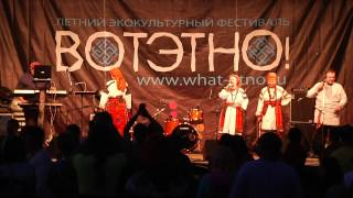 """Группа """"Иван Купала"""" на фестивале ВОТЭТНО!-2012 в Горном Алтае."""