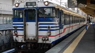 羽越線キハ47系普通列車エンジンを響かせ酒田発車