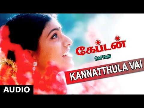 Kannatthula Vai Full Song || Captain || Sarath Kumar, Sukanya, Sirpi || Tamil Old Songs