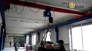 Монтаж и пуско-наладочные работы крана мостового опорного(На видео представлено оборудование (кран мостовой опорный однобалочный и подкрановые пути) производства..., 2014-11-24T12:34:13.000Z)