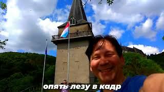 Сергей Чаплинский/ЗАЧЕМ МЫ ВСТРЕТИЛИСЬ